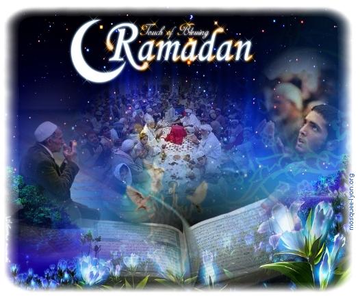 duha ramadan