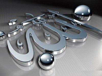 image-islamique