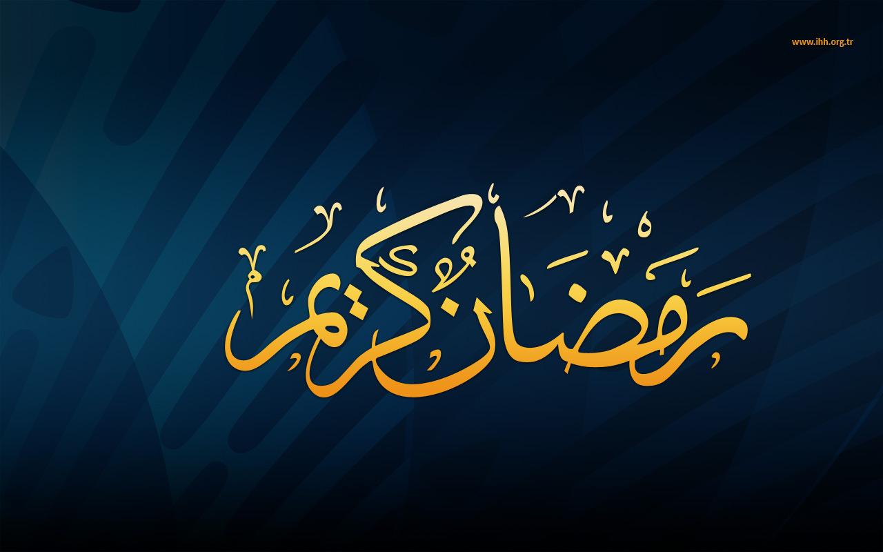 ramadan_by_ademmm