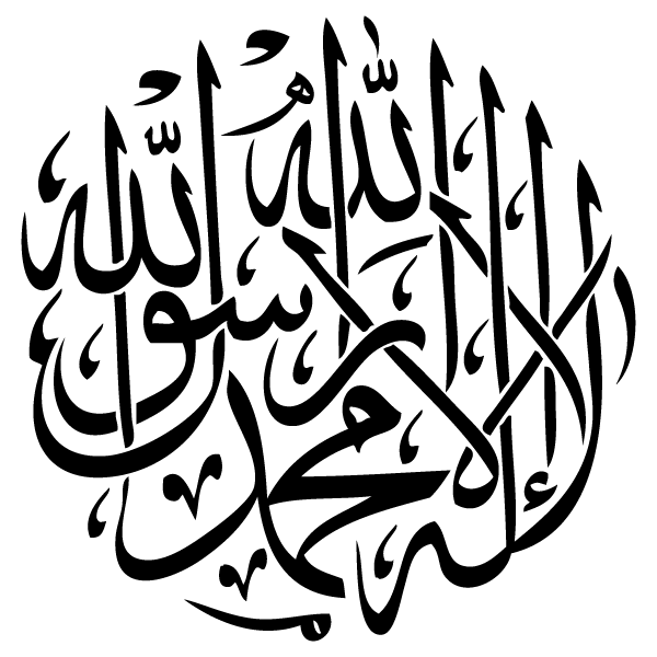 sticker-shahada-2