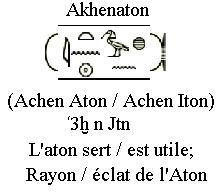 Akhenaton plus rarement khounaton