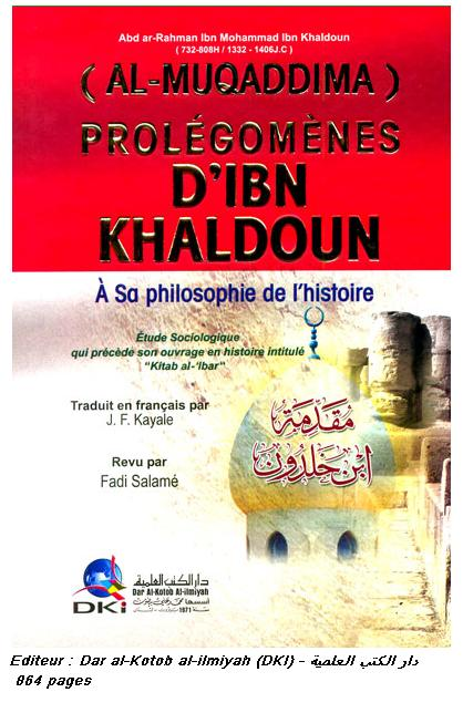 Al muqaddima ibn khaldoun