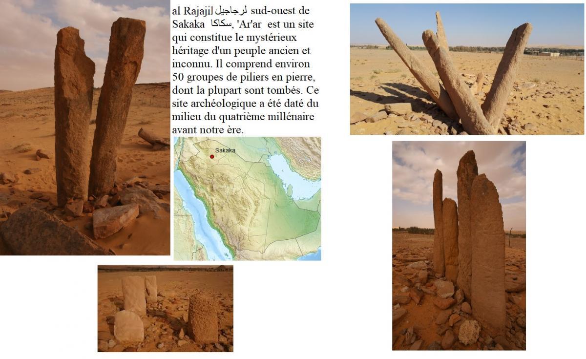 Al rajajil sakaka les tribus d ismail
