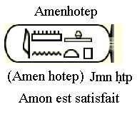 Amenhotep amen hotep jmn htp