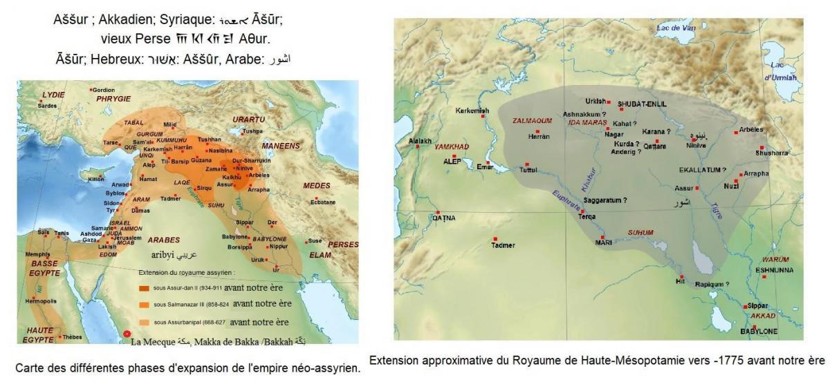 Assur et le royaume de mesopotamie 1
