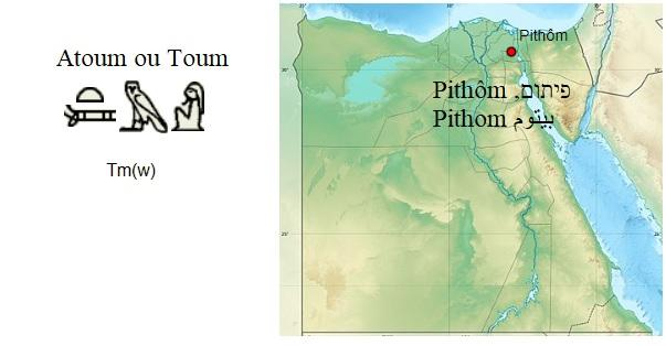 Atoum pithom egypte