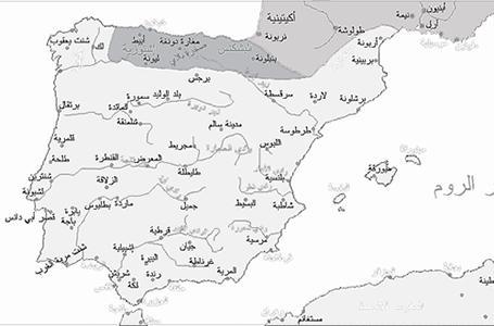 Carte andalus en arabe