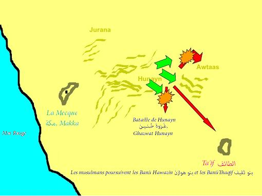 Carte bataille de hunayn ghazwat hunayn