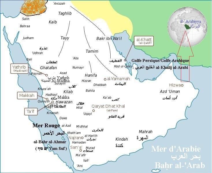 Carte d arabie pour site les arabes