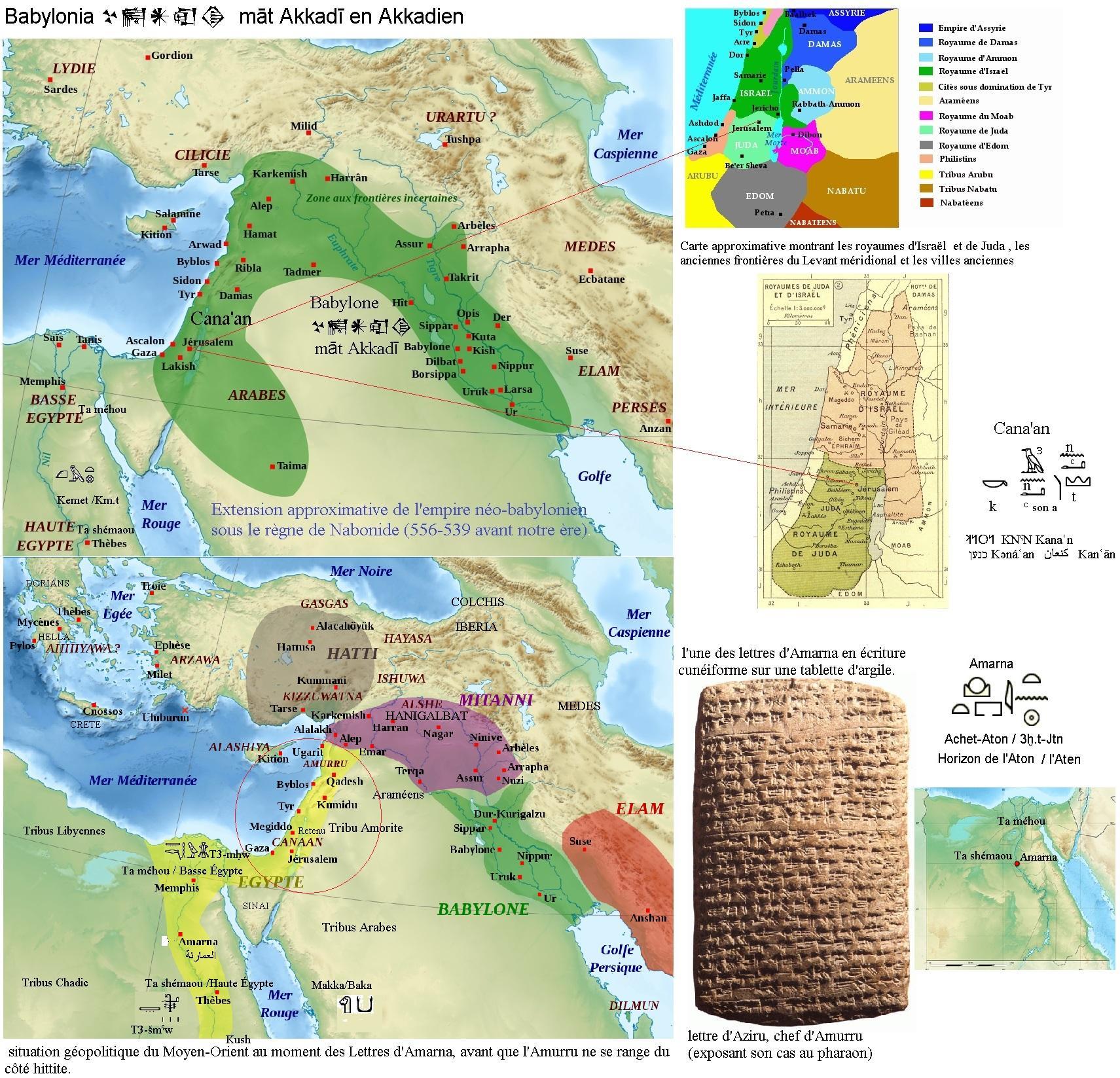 Carte royaume d israil et de juda