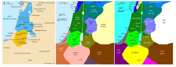 Carte royaume israil et juda