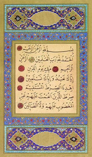 Chapitre 1 sourate al fatihah l'ouverture l entree prologue liminaire verset ayat 1 a 7