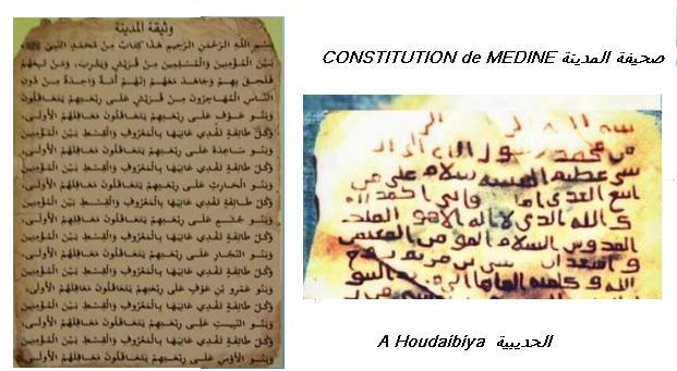 Constitution de medine