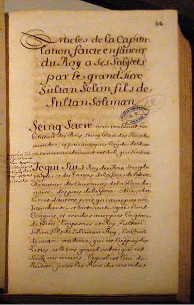 Copie du 16e siecle des capitulations de 1569 entre charles ix et selim ii