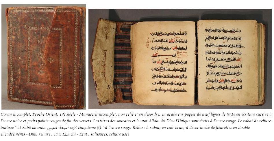 Coran incomplet proche orient 19e siecle 1