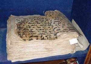 Coran othman 300x210