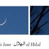 Croissant de lune al hilal