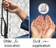 Dhikr invocation repetitif du a priere supplication