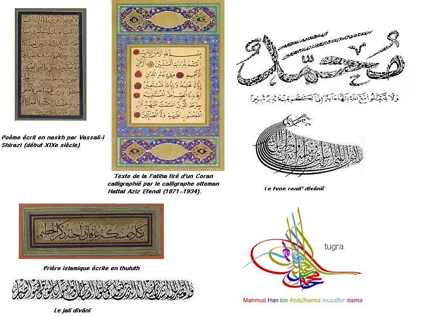 Divani caligraphie