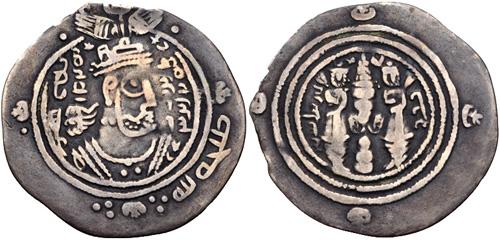 Drachme utilisee sous le regne des calife yazid 1er et marwan 1er gouverneur de talha