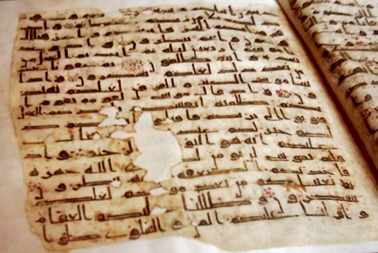 Early qur anic manuscript kufic