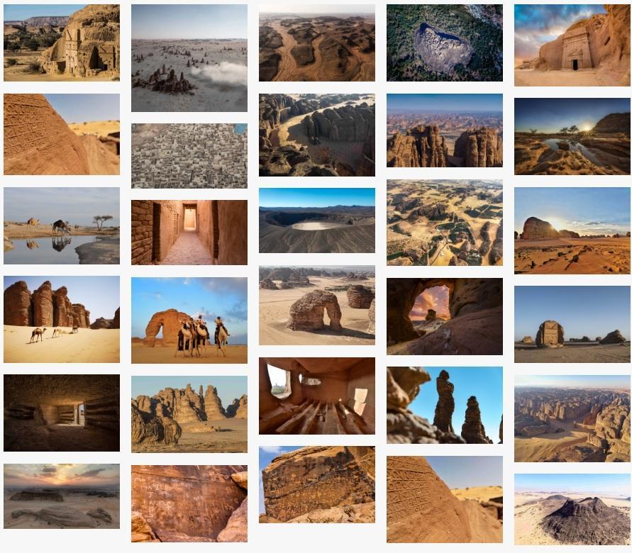 Galerie photos arabie