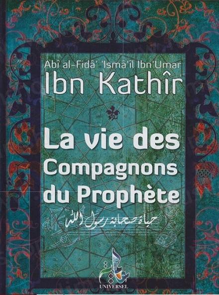 Ibn khatir sahaba