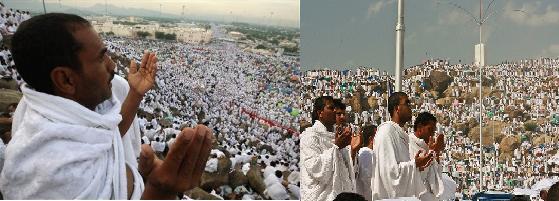 Invocation le jour de arafat