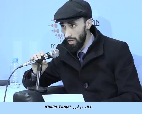 Khalid targhi