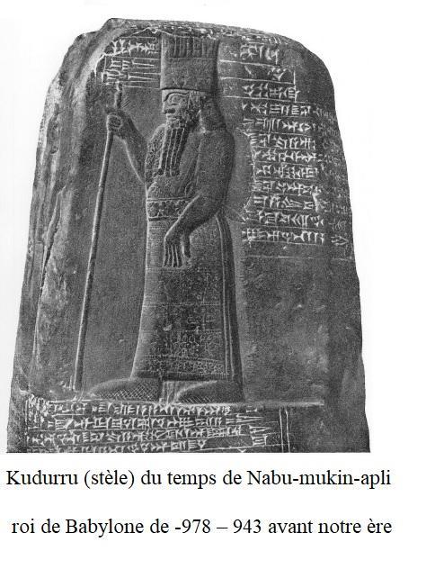 Kuduru stele de nabu mukin apli roi de babylone