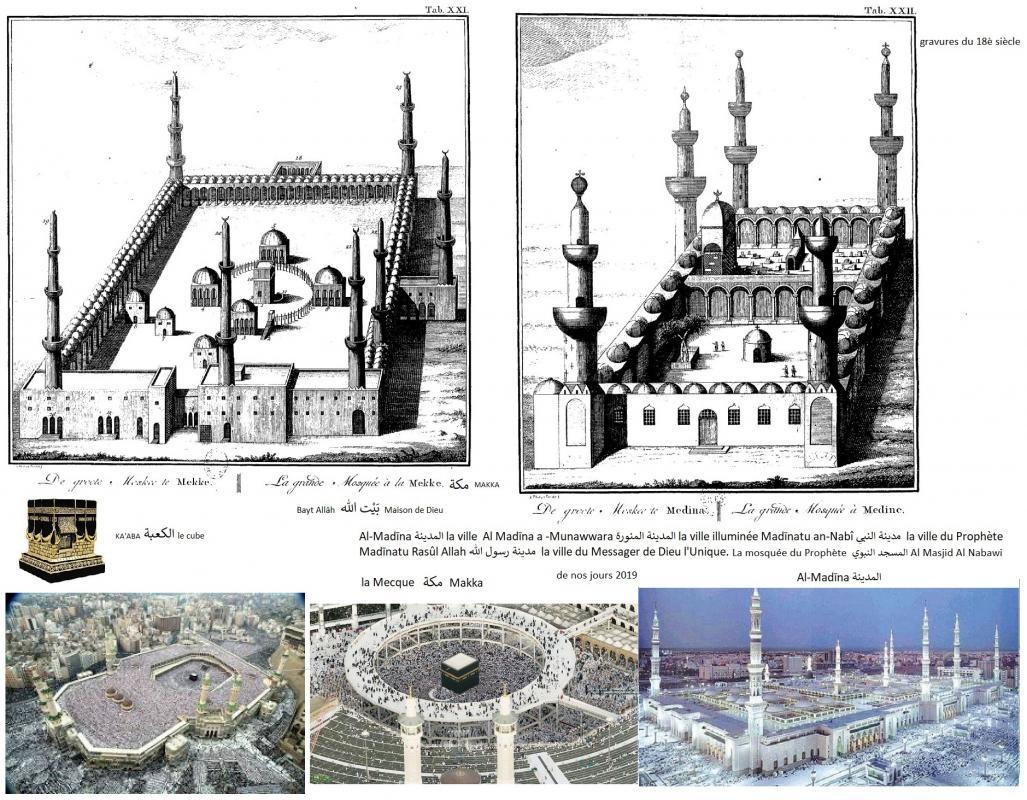 La mecque makka ka aba et medine al madina la mosquee du prophete al masjid al nabawi 1
