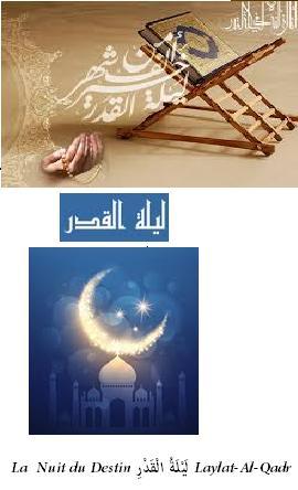 La nuit du destin laylat al qadr