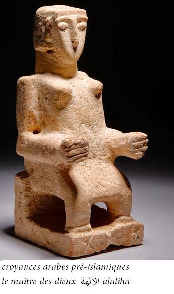 Le maitre des dieux alaliha