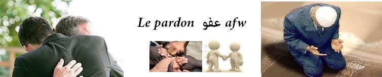 Le pardon afw en islam