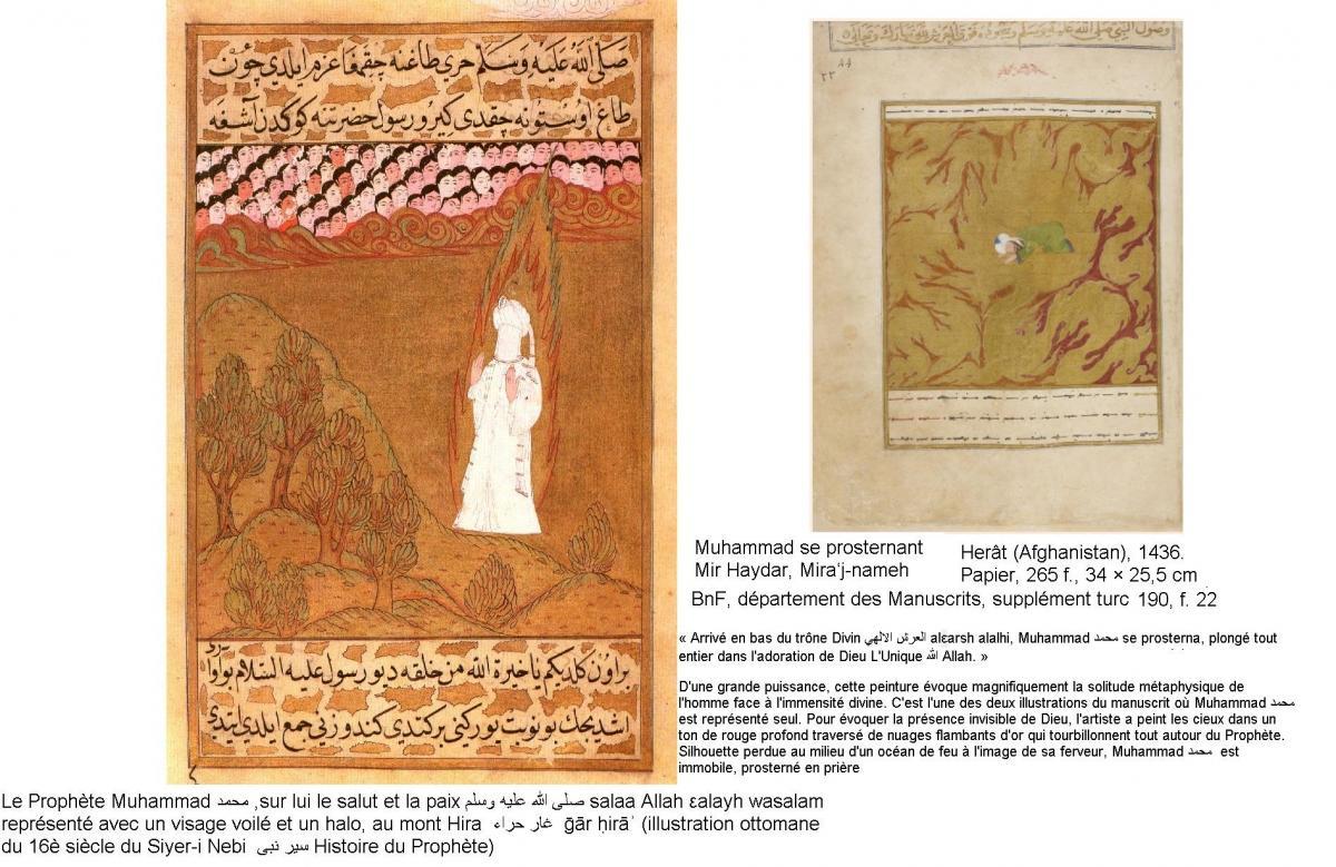 Le prophete muhammad represente avec un visage voile et un halo au mont hira r ir