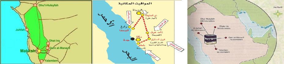 Les 5 miqats 1