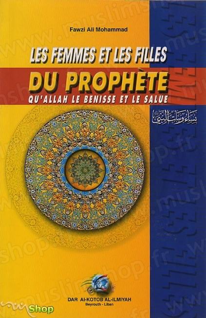Les femmes et les filles du prophete livres 347 423 650 1