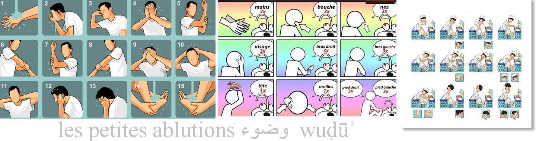 Les petites ablutions wu