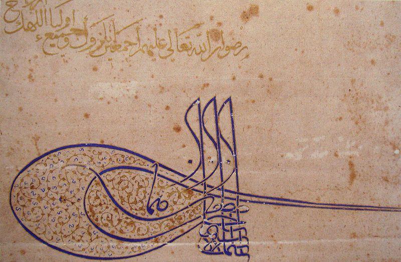 Lettre de soliman le magnifique a francois ier sur la protection des chretiens dans ses etats septembre 1528 archives nationales paris