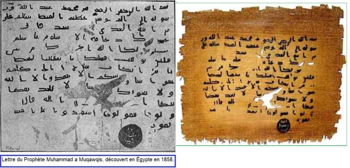 Lettre du prophete muhammad a muqawqis decouvert en egypte en 1858