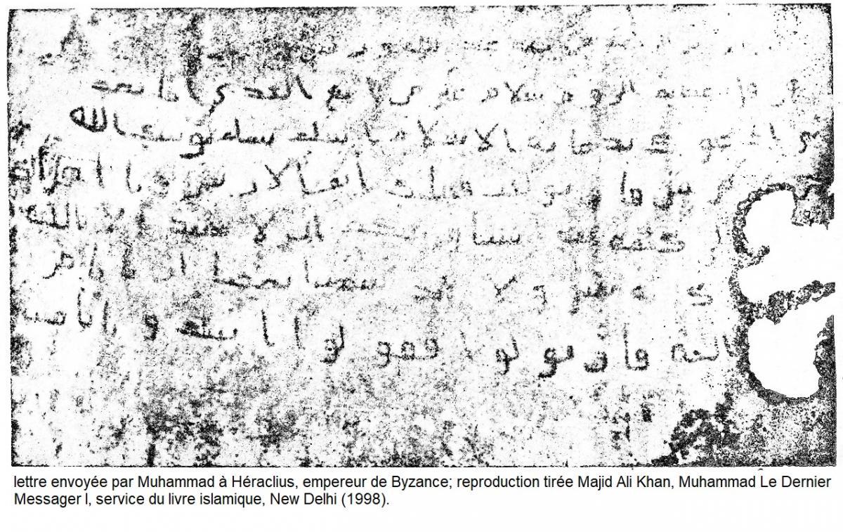 Lettre envoyee par muhammad a heraclius empereur de byzance reproduction tiree majid ali khan muhammad le messager final service du livre islamique new delhi 1998