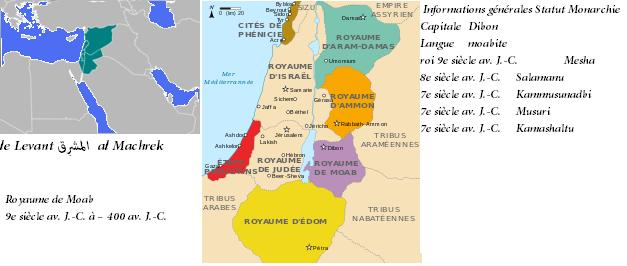Levant al machrek royaume de moab