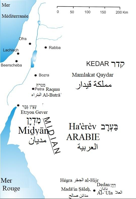 Madian peninsule arabique