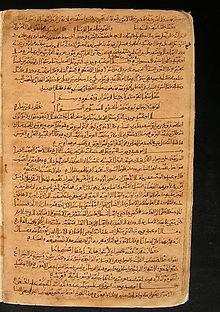 Manuscrit d un etrange livre d abu obaid qasim bin salam datant d environ 319 ah