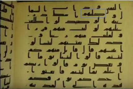 Manuscrit de samarcande s la caverne kalbouhoum chien protecteur
