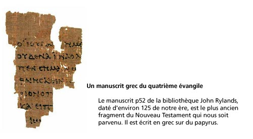 Manuscrit grecddu quatrieme evangile deuxieme siecle