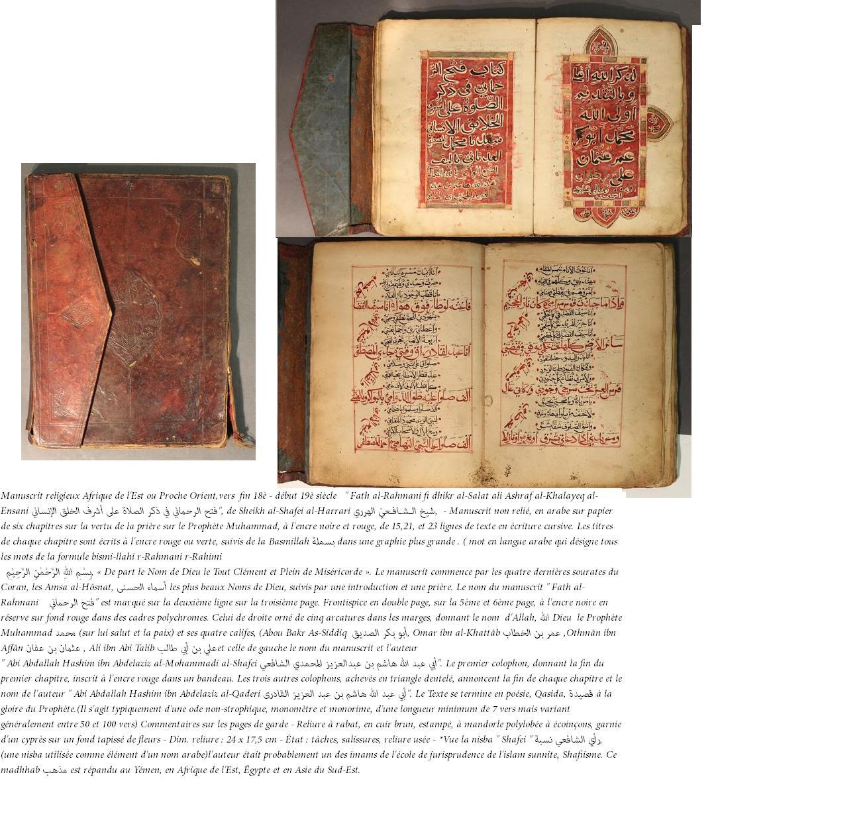 Manuscrit religieux fath al rahmani fi dhikr al salat ali ashraf al khalayeq al ensani