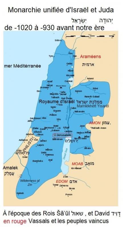 Monarchie d israel et de juda unifiee