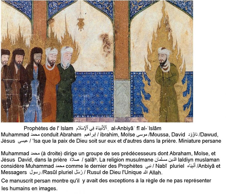 Muhammad conduit abraham moise jesus et d autres dans la priere