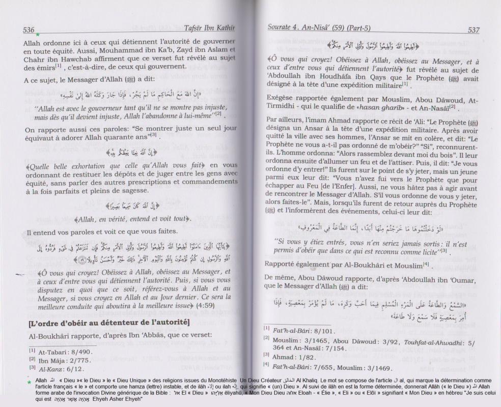 Obeissez a dieu et au messager muhammad 1